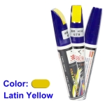 Latin Yellow Auto Paint Pen for Honda HD-9