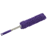 Car Cleaning Brush, Size: 57 x 7.2cm (Purple)