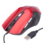 Проводная оптическая игровая USB мышь FC-1617 (Красная)