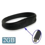 USB флеш-накопитель с интерфейсом USB 2.0 в виде силиконового браслета, 2Гб (Черный)