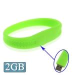 USB флеш-накопитель с интерфейсом USB 2.0 в виде силиконового браслета, 2Гб (Зеленый)