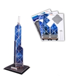 3D Puzzle Bank of China Tower Card Kit (14pcs)