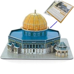 3D Puzzle Dome of the Rock Model Card Kit (25pcs)