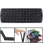 Bluetooth Folding Keyboard for iPad 2 / iPad / iPhone 4 & 4S / 3GS / 3G, Working Distance: 10m