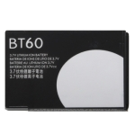 BT60 Battery for Motorola A3000 / ME502 / Q8 (Original Version)