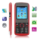 M300 Red, Russian Keyboard, Big Speaker, Analog TV (PAL/NTSC), Dual sim cards Dual standby, Bluetooth FM function Mobile Phone, Dual band, Network: GSM900 / 1800MHZ
