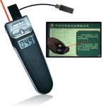 2.4GHz Wireless Laser Presenter