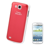 Metallic Brushed + Plastic Material Replacement Battery Cover for Samsung Galaxy Premier / i9260 (Red)