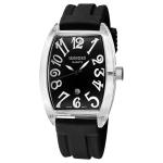 Кварцевые мужские часы WeiQin Tonneau (Черные)