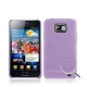 Dream Mesh Case for Samsung Galaxy S2 / i9100 (Purple)