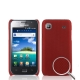 Dream Mesh Case for Samsung i9003 (Red)