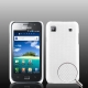 Dream Mesh Case for Samsung i9003 (White)