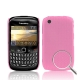 Dream Mesh Case for BlackBerry 8520 (Pink)