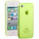 0.3mm Ultra-thin TPU Case for iPhone 4/4S (Green), Transparent version / Matte Edition
