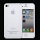 0.3mm Ultra-thin TPU Case for iPhone 4/4S (Transparent), Transparent version / Matte Edition