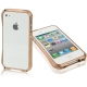 Aluminum Bumper Case for iPhone 4 & 4S (Coffee)