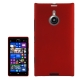 Anti-scratch Plastic Case for Nokia Lumia 1520 bendit (Scarlet Red)