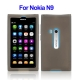 Silicone Case for Nokia N9 (Gray)