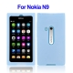 Silicone Case for Nokia N9 (Baby Blue)