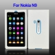 Silicone Case for Nokia N9 (White)