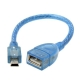 USB 2.0 AF TO mini 5pin cable, Length: 25cm