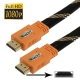 Braided HDMI to HDMI 19Pin Flat Cable, 1.3 Version, Support HD TV / Xbox 360 / PS3 etc, Length: 3m (Gold Plated)