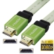 1.4 Version, Braided HDMI to HDMI 19Pin Flat Cable, Support Ethernet, 3D, HD TV / Xbox 360 / PS3 etc, Length: 1.8m (Gold Plated), LightGreen