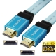 1.4 Version, Braided HDMI to HDMI 19Pin Flat Cable, Support Ethernet, 3D, HD TV / Xbox 360 / PS3 etc, Length: 1.8m (Gold Plated), Baby Blue