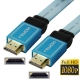 1.4 Version, Braided HDMI to HDMI 19Pin Flat Cable, Support Ethernet, 3D, HD TV / Xbox 360 / PS3 etc, Length: 3m (Gold Plated), Baby Blue