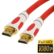 1.4 Version, HDMI to HDMI 19Pin Cable, Support Ethernet, 3D, HD TV / XBOX 360 / PS3 etc, Length: 1.5m (Gold Plated), Red