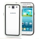 2-color (Plastic + TPU) Bumper Frame for Samsung Galaxy Win i8550 / i8552  (White)