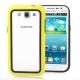 2-color (Plastic + TPU) Bumper Frame for Samsung Galaxy Win i8550 / i8552  (Yellow)