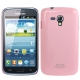 SGP Series Smooth Surface Ultra Thin Plastic Case for Samsung Galaxy Dous i8262D (Pink)