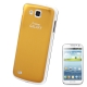 Metallic Brushed + Plastic Material Replacement Battery Cover for Samsung Galaxy Premier / i9260 (Copper)