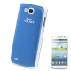 Metallic Brushed + Plastic Material Replacement Battery Cover for Samsung Galaxy Premier / i9260 (Dark Blue)