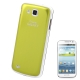 Metallic Brushed + Plastic Material Replacement Battery Cover for Samsung Galaxy Premier / i9260 (Light Green)