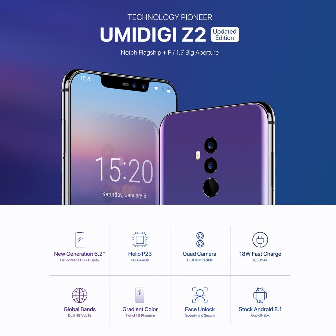 Смартфон UMIDIGI Z2  MTK6763 (Helio P23) 8 ядер 6GB+64GB Двойная задняя и передняя камера Разблокировка через Face ID и отпечаток пальца