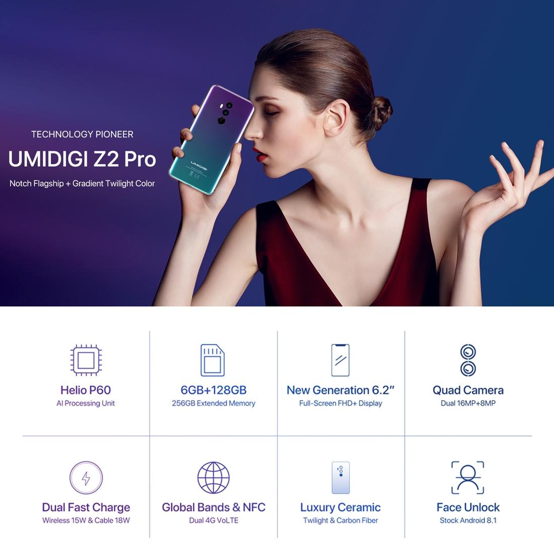 Проектор Смартфон UMIDIGI Z2 Pro Две СИМ в 4G 6GB+128GB Двойная задняя и двойная передняя камера (Фото 5)