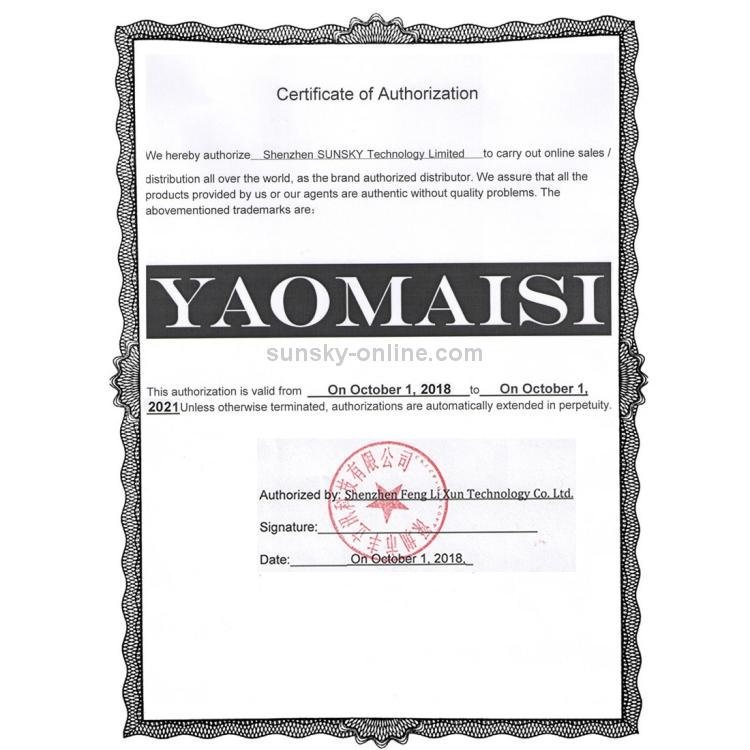 YAOMAISI