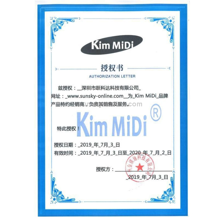 Kim MiDi
