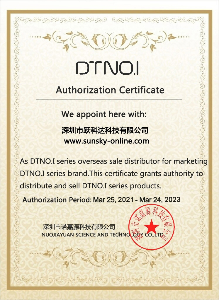 DTNO.1