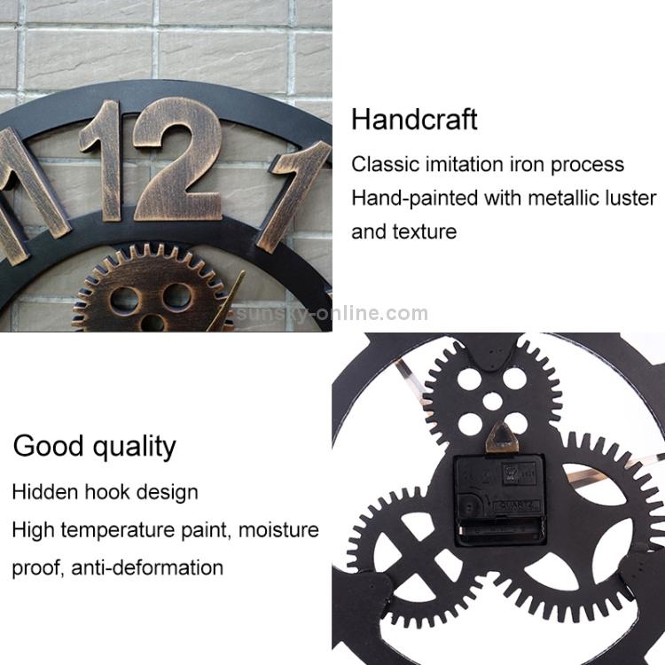HC7331H