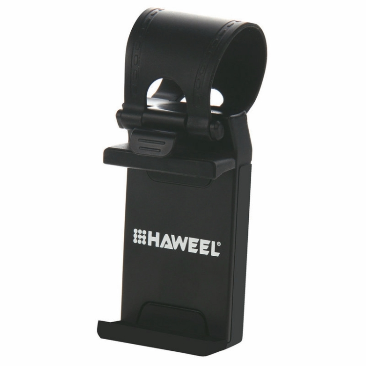 HWL-6440BHK