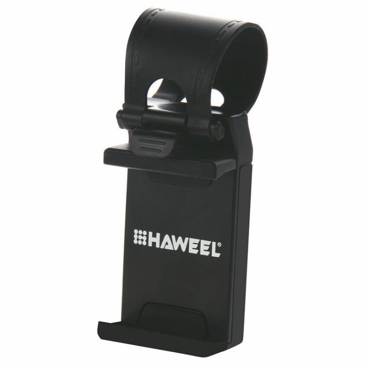 HWL-6440BUAE