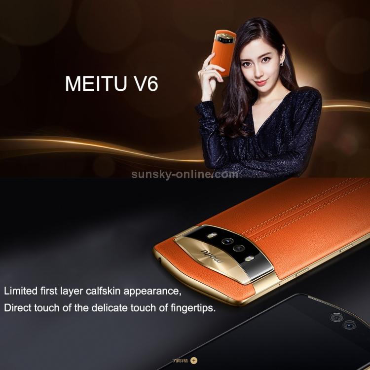 MPH0251G