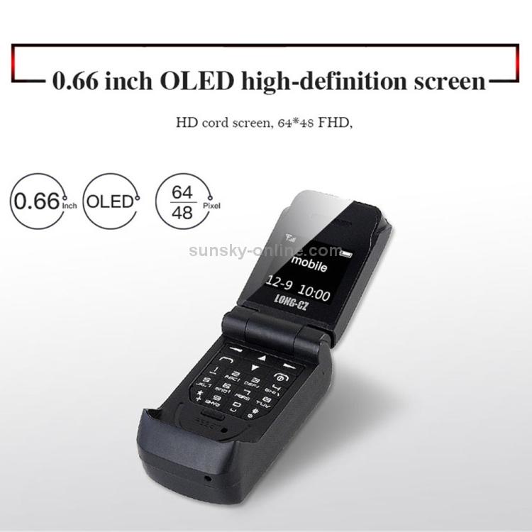 MPH0753L