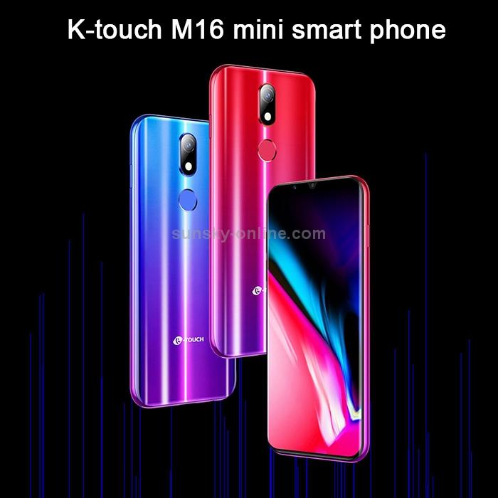 MPH1174GB