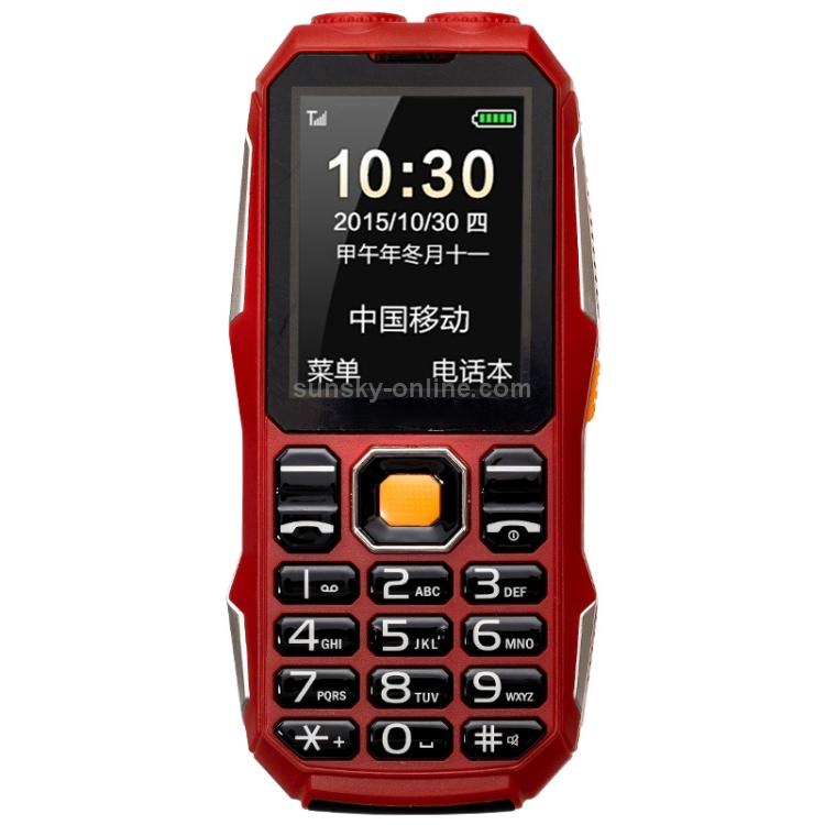 MPH1661R