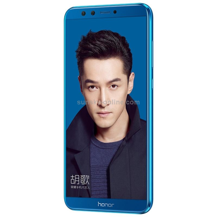 SUNSKY - Huawei Honor 9 Lite LLD-AL10, 4GB+64GB, China Version