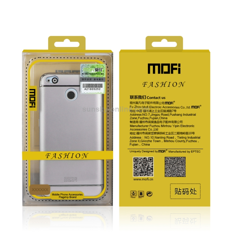 MPPC0160S